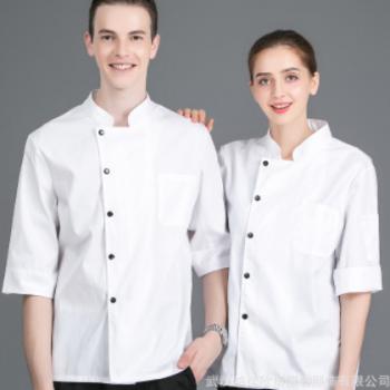 七分袖厨师服男涤棉中袖薄款厨房纯白烘焙工作服女餐饮定制店名