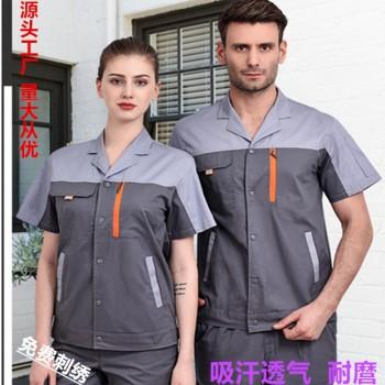 工作服套装 长袖秋冬款 短袖夏装款 适车间 户外工程