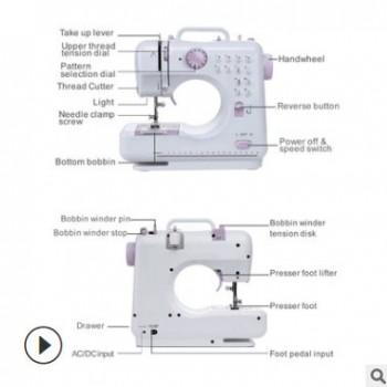 亚马逊爆款505a电动缝纫机家用美规欧规日规英电源拓展台mini现货