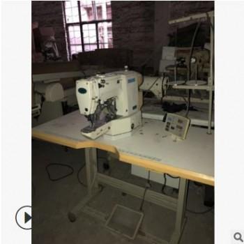 二手430D电脑打枣机 电脑套结机 电脑打结机 二手工业缝纫机