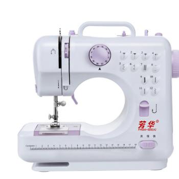 芳华厂家505A家用缝纫机12线迹电动多功能微型迷您缝纫机跨境热销