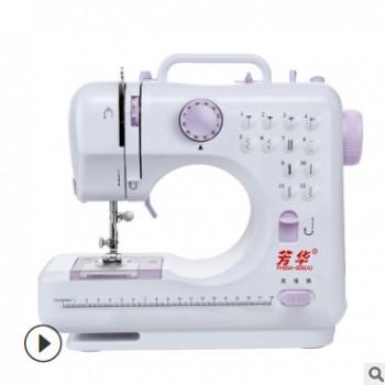 电商爆款芳华505A家用缝纫机12线迹版电动多功能微型迷您缝纫机