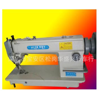 普通DY车 HF-0318-1 同步车 厚料缝纫机 手袋箱包工业缝纫机