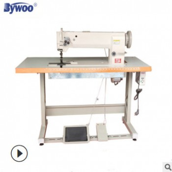 Bywoo MX-8620 拼接缝纫机 汽车脚垫双针 工业缝纫机 厂家直销