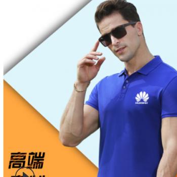 纯棉翻领企业polo工作服定制 男式t恤短袖广告文化衫印字logo定做