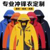 户外加绒冲锋衣纯色定制印logo工作服夜视反光条防雨防风外套批发