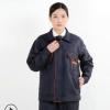 多色劳保工作服装定制 工厂车间工作服棉服套装厂家定做