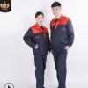 彩色劳保职业长袖工作服装男女套装定制 厂服工衣作服定做可绣字