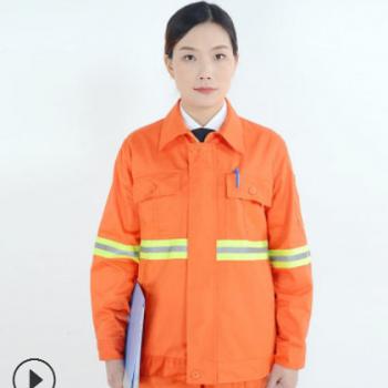 环卫工人物业保洁工作服定制 服装工厂定制工作服 劳保大褂