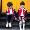 春秋校服套装定制logo中小学生团体班服印字幼儿园园服刺绣订园标