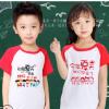儿童幼儿园班服T恤定制做短袖纯棉小学生广告文化衫DIY印字LOGO图