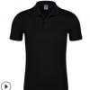可定制空白翻领POLO衫 工作服企业文化衫印logo 简约时尚短袖T恤