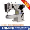HH-828FH筒式上下复合送料曲折缝缝纫机 厚料缝纫机 拼缝机倒缝机
