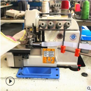 (厂家直销 )EX高速带拉筒包缝机