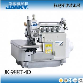 厂家直销剑客EX款直驱差动包缝机 包边机 拷边机 JK-988T-4D