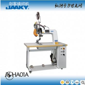 厂家直销热风机,压胶机,贴条机,封胶机鞋机JK-HA01A