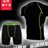 夏季健身运动T恤男速干透气训练篮球跑步紧身衣吸湿排汗短袖 短裤