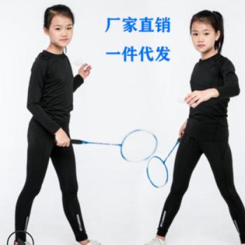 儿童运动套装速干夏季紧身衣男女童篮球跑步训练服透气舒适中大童