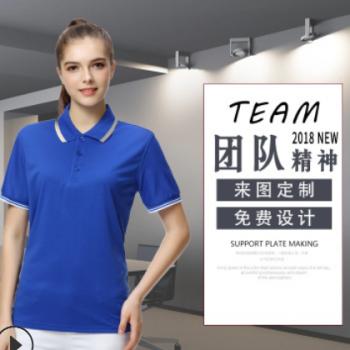 欧化企业翻领工作服定制 短袖POLO衫定做logo工作服t恤文化衫印字