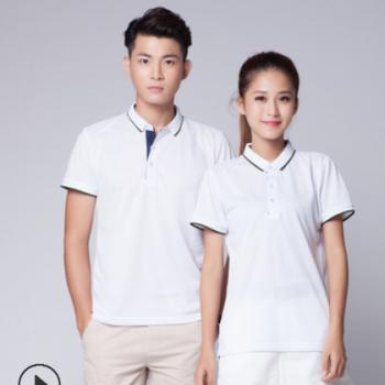 高尔夫球服定制棉质短袖 企业logo定制印字刺绣Polo衫批发