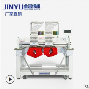 JINYU/金誉绣机缝纫机 电动成衣绣机帽绣平绣机 自动电脑绣花机