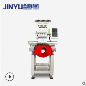 JINYU/金誉绣机 2020新款商用一头成衣绣机帽子绣花机帽绣平绣机