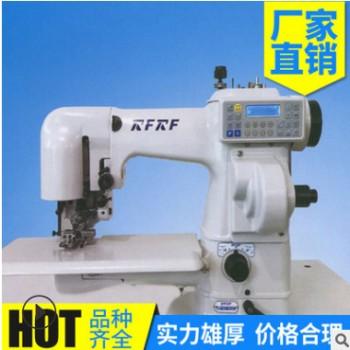全新日发RFRF双面呢仿手工特种机暗缝机撬边机