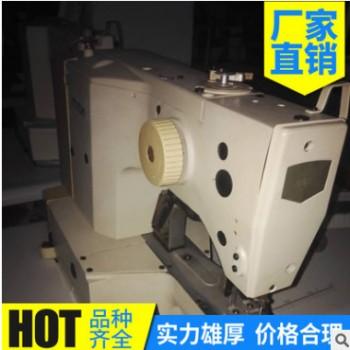 供应 曼克斯1900订磨术贴 套结机 电脑 缝中设备可定制