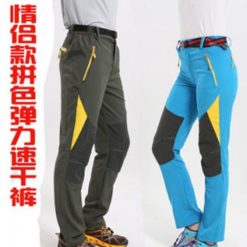 新款户外弹力速干裤男女修身夏季快干裤登山裤长裤轻薄款情侣款