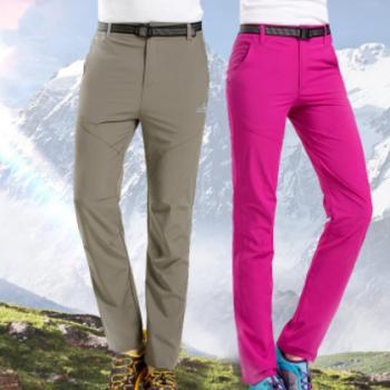 春夏户外男女款修身透气薄款运动登山裤耐磨快干裤批发定做速干裤