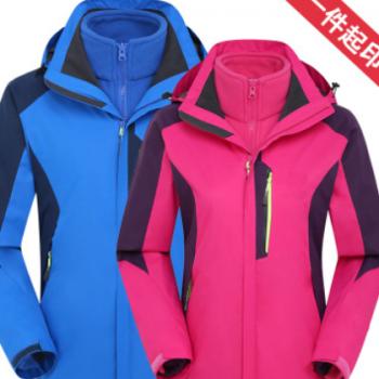 定制户外情侣登山服女加绒加厚滑雪服三合一两件套保暖 冲锋衣