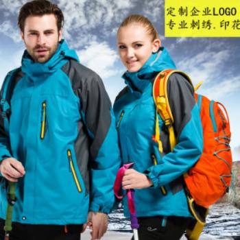 2020 空白无标户外防风防雨保暖两件套情侣款冲锋衣厂服可定制LOG