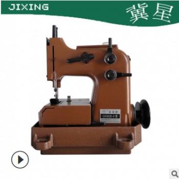GK20-9制袋缝纫机 自动加油 单针双线缝包机 双针四线对缝机
