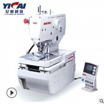 厂家直销宝宇BML-9820全自动圆头锁眼机电脑直驱锁眼工业缝纫机