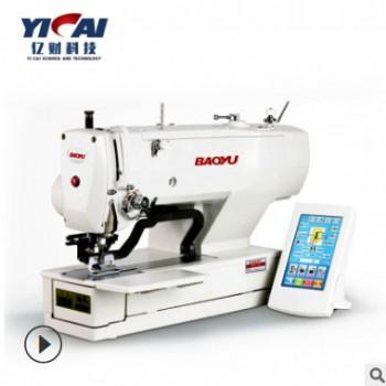 厂家直销服装裁剪设备缝纫机全自动电脑平头锁眼机电动锁眼机