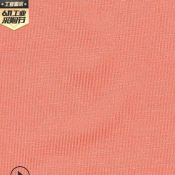 展业40s莫代尔面料汗布轻薄透气 T恤吊带衫打底衫背心运动衫面料