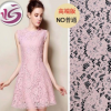 厂家直销现货粉色蕾丝 现货批发 欧美花型 定制女装连衣裙面料