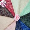 厂家直销 无弹金线蕾丝面料 品牌女装连衣裙股线蕾丝布料多色现货