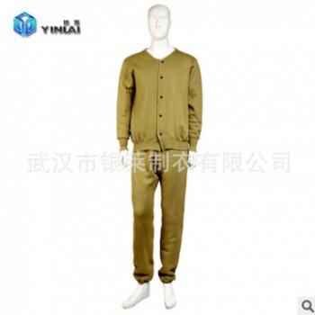 78式草绿全棉井下绒衣裤(煤矿专用)