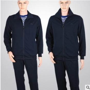 正品17长袖体能训练服套装男春秋军迷3543户外女款07式体能服长裤