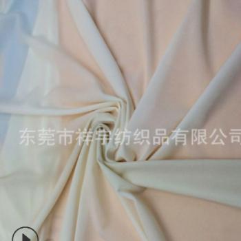 厂家销售超薄锦纶莱卡布针织尼龙内裤清凉丝冰丝面料高弹锦氨