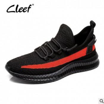 cleef看乐男鞋新品休闲鞋子男士韩版潮流网面透气运动轻便飞织鞋