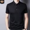 桑蚕丝T恤男夏季新款中年男士商务休闲纯色翻领短袖T恤上衣爸爸装