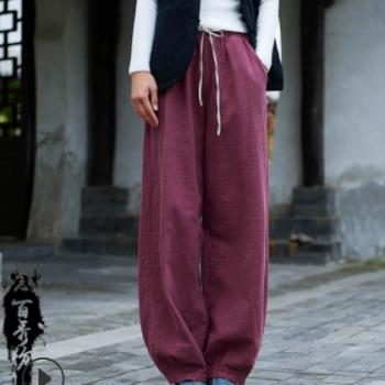 2020春夏棉麻女装新品念百秀纺原创复古国风苎麻砂洗女式灯笼长裤
