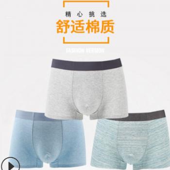 纯棉新款无痕男士内裤男本命年大红色内裤 男士平角裤盒装
