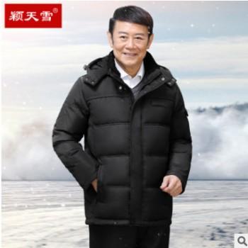 爷爷羽绒服加厚加大码冬季保暖外套老人防寒服爸爸冬装中老年男士