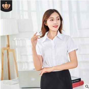 白色女衬衫短袖半袖大码职业韩范修身浅蓝色黑色工作服粉红色工装