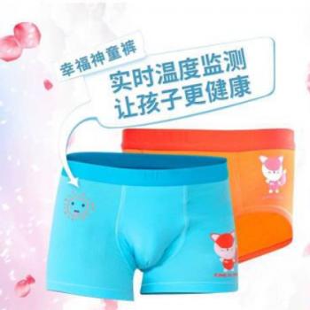 温变品牌尾货莫代尔男童内裤 纯色儿童平角内裤批发
