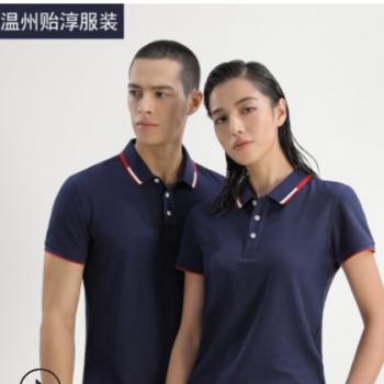 厂家直销高档商务polo衫来图定制行政文员短袖团体服工作服厂服