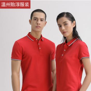 厂家现货供应高档铜氨珠地夏季定制印绣花logo公司团体服POLO衫